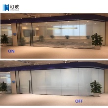 China factory manufacture switchable pdlc smart glass film