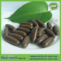 Private label/contract manufacturer Multivitamin Softgels capsule Oem
