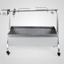 NEW 88 Lbs Lamb Spit Rosater With Electric Motor Grill