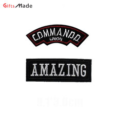 Towel patch sew on embroidery patch, custom chenille patches, chenille embroidered letters