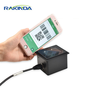 Fixed Mount 2D Barcode Scanner Module QR Code Reader for Access Control