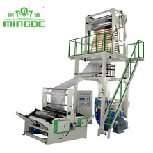 MINGDE plastic film blowing gravure printing machine