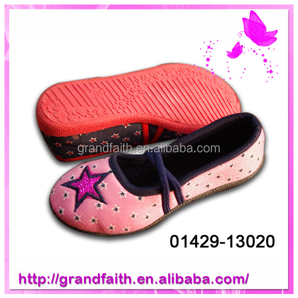 2014 New design low price cheap childrens shoes