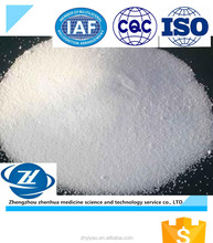 High quality food additives Nutritional enhancers L - ascorbic acid stearic acid ester