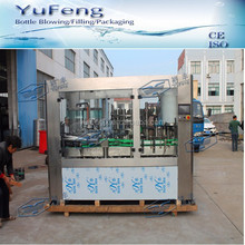 King quality full - automatic non carbonated alcoholic drinks production equipment