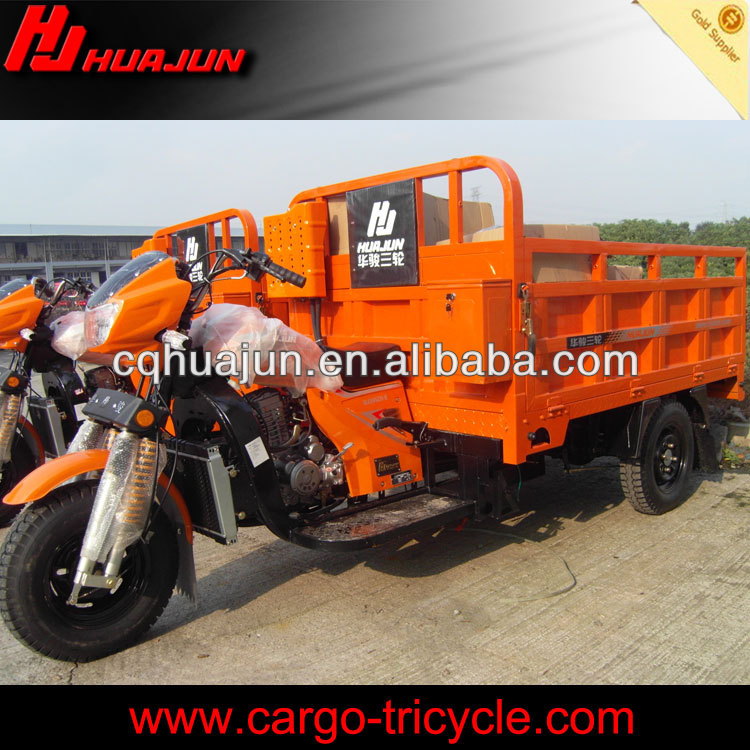 HUJU 150cc motor sidecar for sale / bike cargo tricycle / 3 wheel tricycle moto