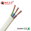Alarm and control insulated pvc thin electrical wire power cable