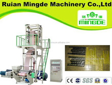 MINGDE-45*2-600 two color PE film blowing machine