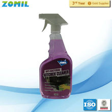 High quality spray kitchen cleanser for range hood