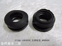 BYD F0supporting rubber bush
