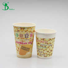 10oz 12 oz 14oz 16oz paper cup for hot soybean milk