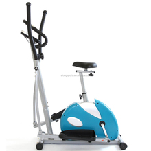 Home Gym Exercise Fitness Machine Magnetic elliptical Cross Trainer