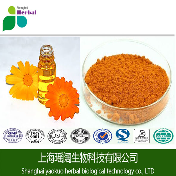 Factory Price Free Samples Natural Marigold Extract Lutein