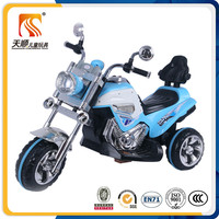 2014 new design children tricycle motorcycle---TIANHUN
