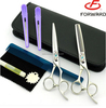 stainless steel hair cutting scissors leather bag case for wholesale