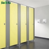 Jialifu waterproof hpl sheet panel toilet partition