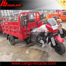 2017 new 3-wheel Motorcycle Car / Three Wheel Motorcycle Car / Smart Car Motorcycle