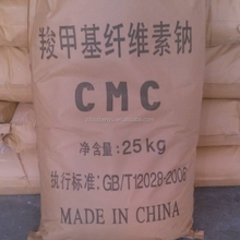Sodium Carboxy Methyl Cellulose (S-CMC) for food/tooth paste grade / CMC / CAS NO : 9004-32-4