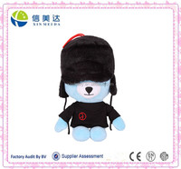 New design plush bear toy with a big black hat