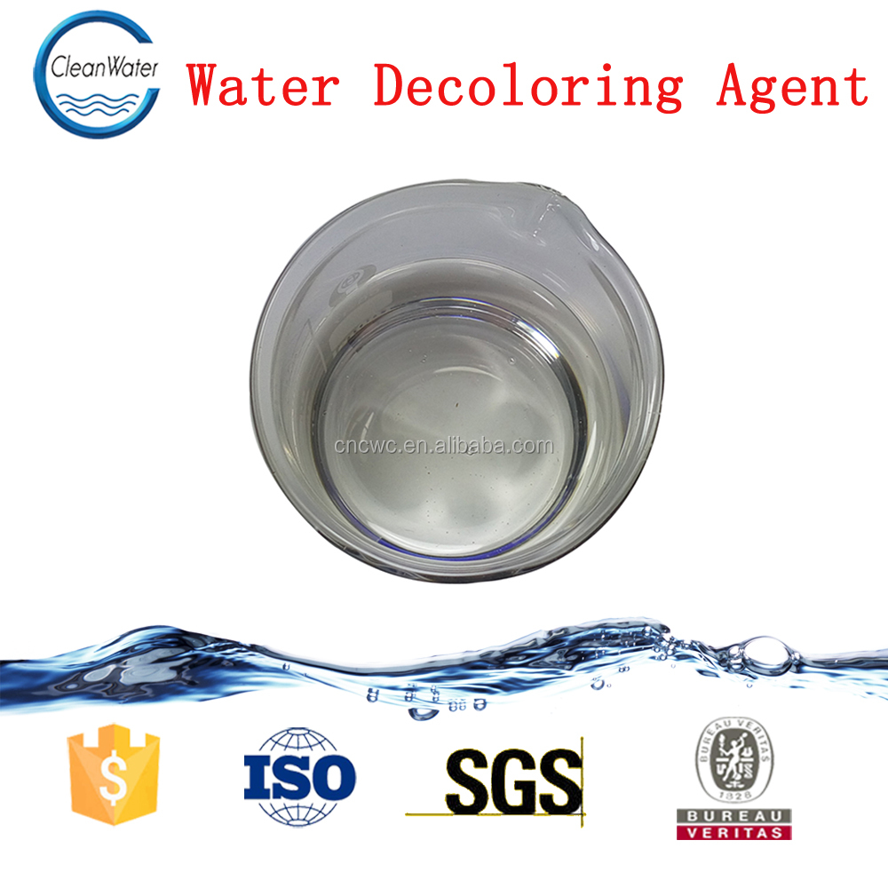 water decoloring agent TEXTILE waste water color removal chemical raw materials
