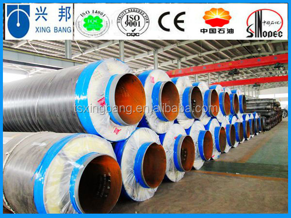fiberglass filled steel pipe jacket hot steam insulation pip