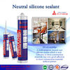 Neutral Silicone Sealant/silicone sealant for kingspan panels/ butyl silicone sealant