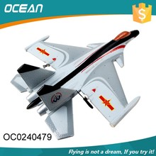 Chinese low price EPP foam rc flying model toy glider plane for wholesale