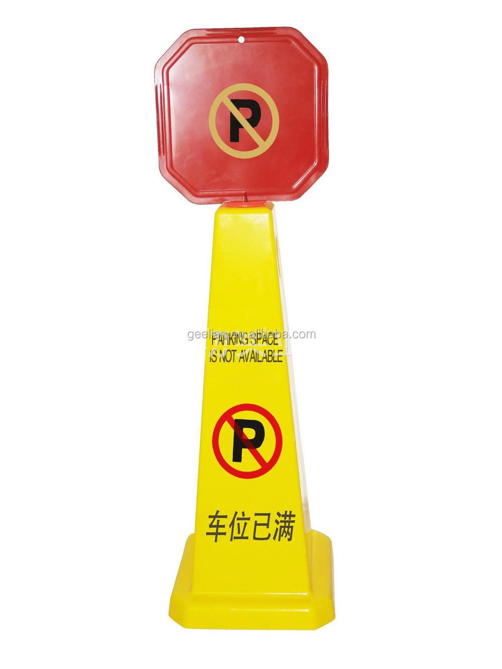 large upright high quality caution signs