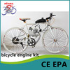 80cc bicycles with petrol engine /bicycle engine parts /engine powered bicycle