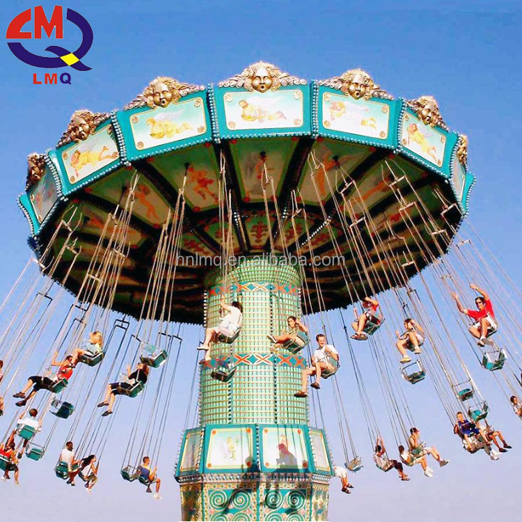 Amusement park swing rides electric adult theme park game Flying Chair for sale