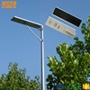 6W All in one Solar Powered LED Lamp Street Lights Hyderabad