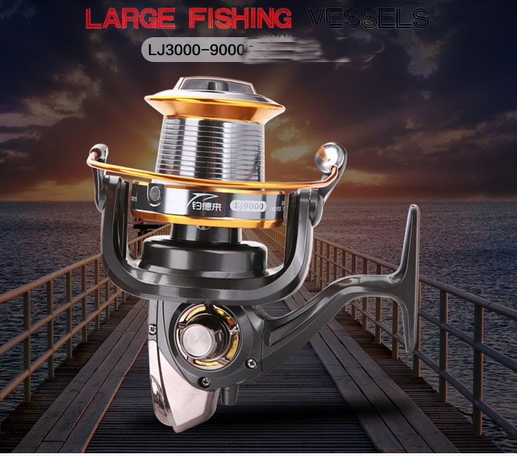Deep Sea Fishing Reels 20W 30W 50W 80W Big Game Trolling Reel Bait Casting For Surf To Fish Big Fish at Sea Boat