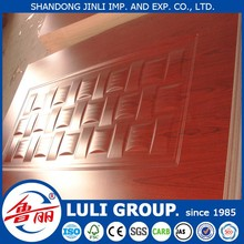 deep mould pressing concave-convex Door Skin from LULI GROUP