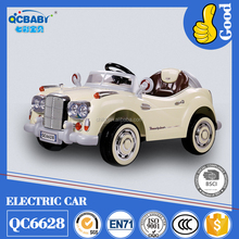 kid's electric car from China/tricycle for kids