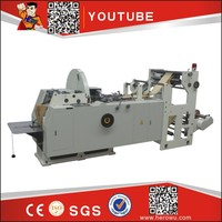 WFD400-1 flat paper bags handle machine