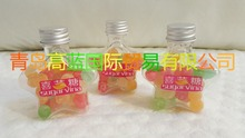 Colorful Super Sour Gummy Candy in Star Bottle