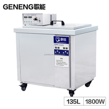 Ultrasonic Cleaner Industry Bath 135L Degreasing Tank Automatic Car Parts Engine Block Heat Timer Ultrasound Washer Machine