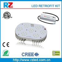 Quickly delivery 8 years warranty IES file 5000k CE/RoHS/ETL/cETL Certified LED Light Conversion Kit