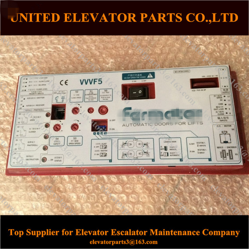 VVVF5,Elevator Automatic Doors for Lifts,Fermator