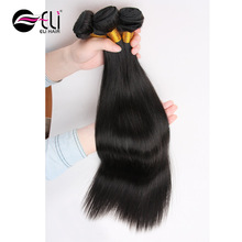 Good quality free tangle minimum shedding brazilian hair for your own brand hair