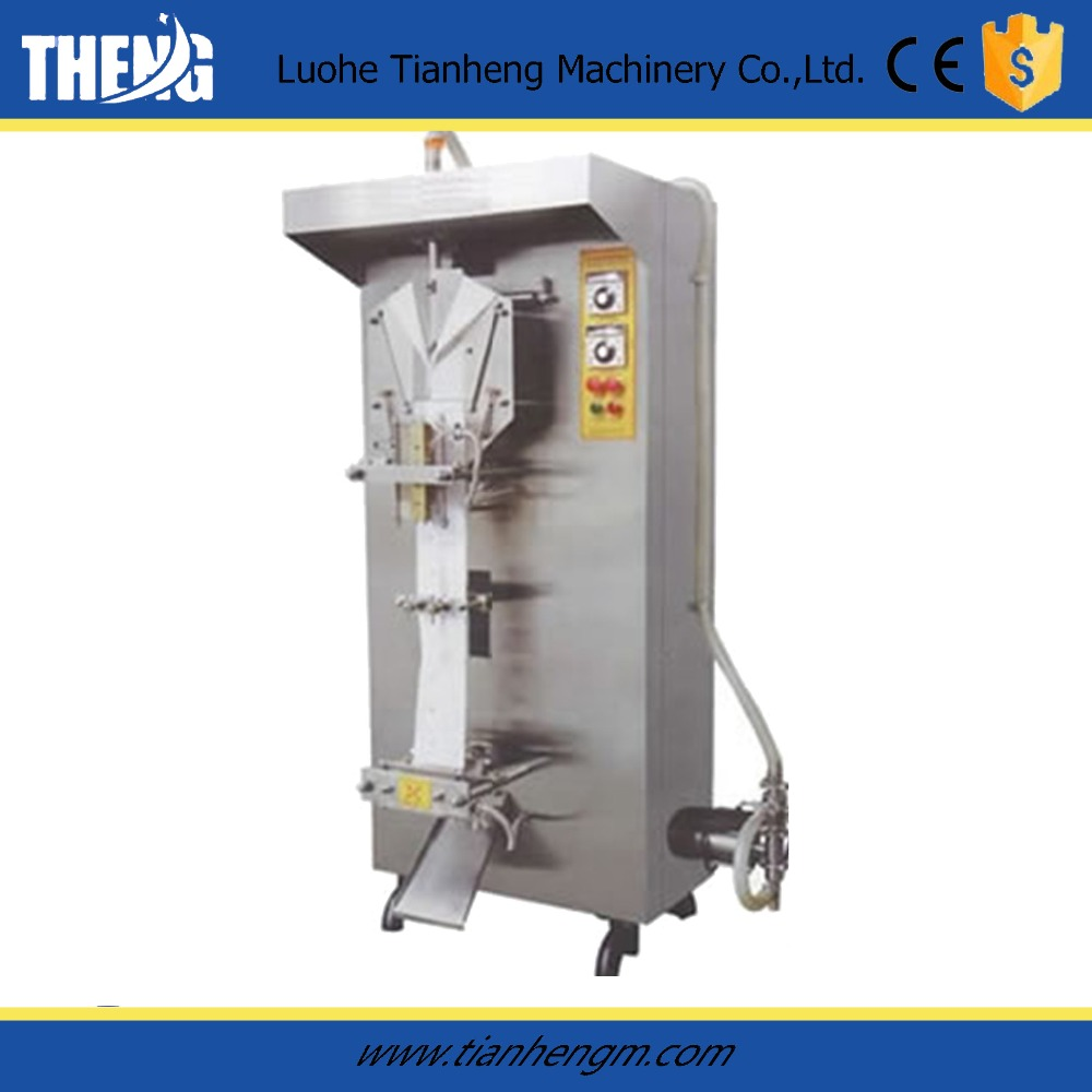 puried water pulse packing machine for water vinegar milk