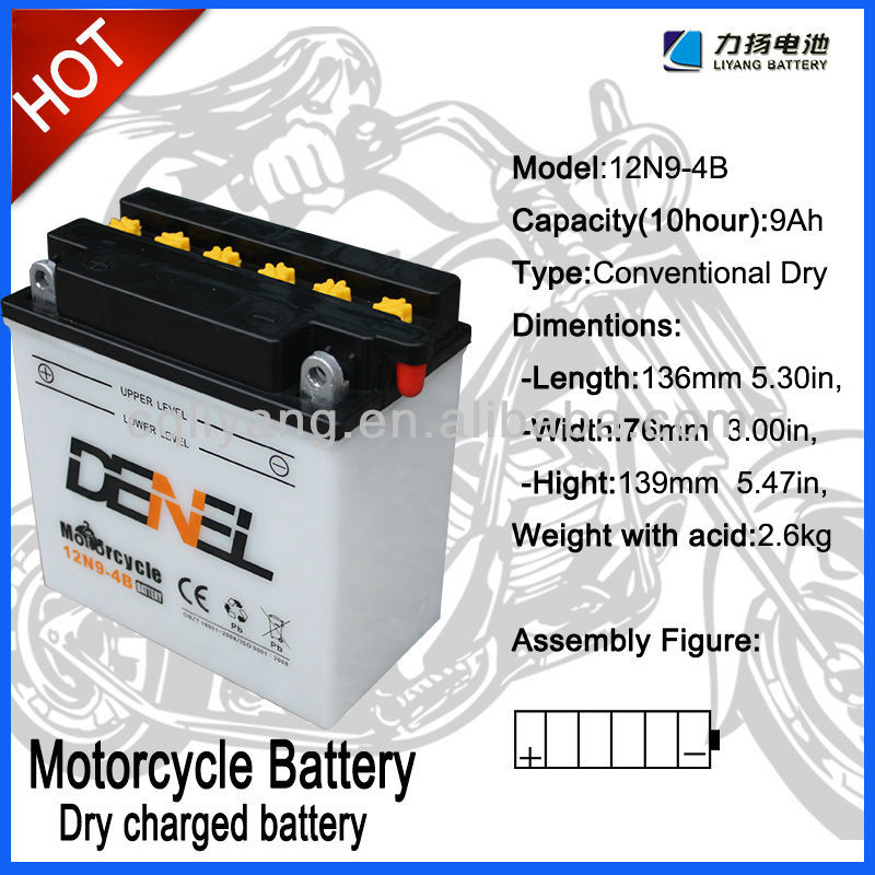 12N9-4B rechargeable battery for 110cc atv battery