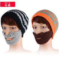 china wholesale males crochet beard beanie hat
