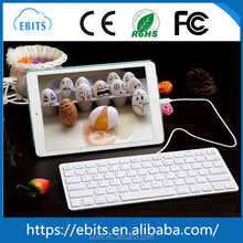 New design portable super slim MFi certificated lightnning USB wired multimedia keyboard for iPads