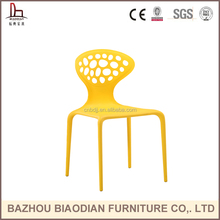 fair price furniture specials plastic chair models and price