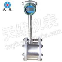 volume corrector superheated steam flow meter