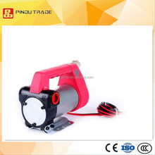 small oil transfer pump with flow of 50L/min/manual oil transfer pump