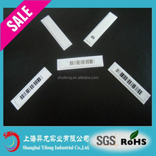 AM DR label hang tag 58khz security system in clothing shop WD47