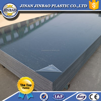 good weather resistant rigid boards flexible pvc for signage board