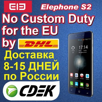 Elephone S2 Plus Smartphone 5.5 Inch Dual Glass Android 5.1 4G 64bit MTK6735 2GB 16GB Mobile Phones
